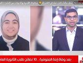 خبير تربوى يحذر طلاب الثانوية عبر تليفزيون اليوم السابع: متراجعوش بعد الامتحان