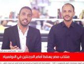 طارق السيد: فتوح أفضل لاعبى المنتخب.. وهذا سبب تراجع رمضان صبحى وكريم فؤاد