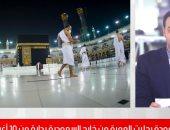 تغطية خاصة لقرار عودة رحلات العمرة من خارج السعودية بداية من 10 أغسطس المقبل