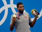 فيديو مؤثر لاحتفال أسرة التونسى أحمد الحفناوى بفوزه بذهبية أولمبياد طوكيو