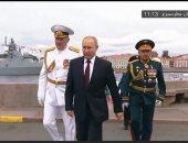 عرض عسكرى للأسطول البحرى الروسى بمناسبة ذكرى تأسيسه بحضور بوتين