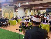 خريجو الأزهر بتايلاند يواجهون أفكار التطرف بفعاليات توعوية لتحصين الشباب