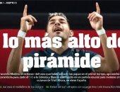 صحيفة أرجنتينية بعد الفوز على الفراعنة: تسلقنا الهرم ونحلم بالتأهل