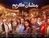 """صلاح عبد الله ينضم إلى مسلسل """"رمضان كريم 2"""" بدلا من الراحل محمود الجندى"""