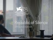 عرض الوثائقى Republic of Silence للسورية ديانا الجيرودى بمهرجان فينسيا