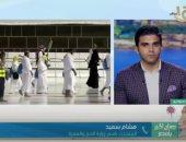 """""""الحج السعودية"""": 4 لقاحات معتمدة لأداء العمرة للقادمين من خارج المملكة.. فيديو"""