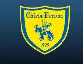 إفلاس نادي كييفو فيرونا واستبعاده من دوري الدرجة الثانية الإيطالي