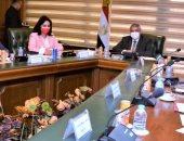 اجتماع بين الطيران والسياحة والصحة لتنفيذ أعمال لجنة التفتيش الأمني والبيئى بالمطارات