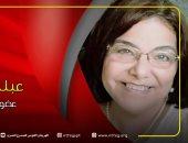 الناقدة عبلة الرويني عضوًا باللجنة العليا للمهرجان القومي للمسرح المصري