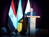 الإسكندرية تحتفل بعيدها القومى.. تعرف على سبب الاحتفال.. بث مباشر