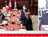 قرارات قيس سعيد دستورية 100%.. تفاصيل الفصل 80 من دستور تونس (فيديو)
