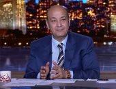 عمرو أديب يعلن عن توقف برنامجه .. تعرف على السبب