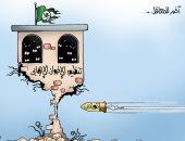تونس تهدم آخر معاقل كيان الإخوان الإرهابى في كاريكاتير اليوم السابع