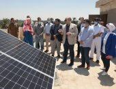 محافظ بنى سويف يدشن 6 محطات لتوليد الكهرباء من الطاقة الشمسية بالوحدات المحلية