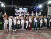 جامعة أسيوط تشهد حفل عيد الخريجين الـ 54 من أبناء كلية الطب.. صور