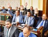 تعديلات لائحة النواب.. سقوط مشروعات القوانين الخاصة بعُشر الأعضاء بانتهاء الفصل التشريعى