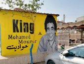 """""""أحمد"""" عمل من شوارع الإسماعيلية حواديت.. حول الجدران المهملة للوحات فنية"""
