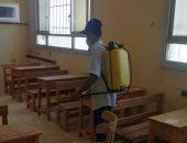 فريق الأزمات بوسط سيناء يعقم لجان امتحانات الثانوية العامة