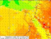 الأرصاد: صور الأقمار الصناعية تشير لارتفاع فى درجات الحرارة للأسبوع المقبل