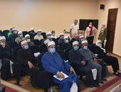 بدء تدريب أئمة المساجد على المهارات الإعلامية بجامعة عين شمس
