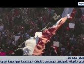 وثائقى إكسترا نيوز.. الذكرى الثامنة لتفويض المصريين القوات المسلحة لمواجهة الإرهاب