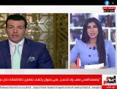 """""""وضعها الصحى صعب"""".. تفاصيل الحالة الصحية للفنانة دلال عبدالعزيز (فيديو)"""