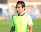 سموحة يلغى المباريات الودية قبل مواجهة بيراميدز فى كأس مصر