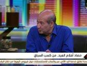 """طارق الشناوى: عمرو دياب استوحى بعض أغنياته من حكم """"التكاتك"""""""