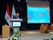 """مكتبة الإسكندرية تنظم ملتقى بعنوان """"الجمهورية الجديدة نموذجا"""".. فيديو"""