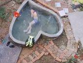 """""""قلب الأم"""".. حمام سباحة صممته صينية لحماية أطفالها من الغرق .. اعرف قصته"""
