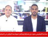 حمادة صدقى: مصر أقوى منتخبات الأولمبياد وقدمنا أداء جيدا أمام الأرجنتين رغم الخسارة - فيديو