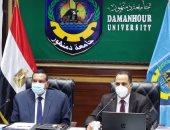 """محافظ البحيرة ورئيس الجامعة يطلقان مبادرة """"إنجاز بلدك"""" لتأهيل وبناء الشباب"""