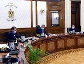 رئيس الوزراء يستعرض أداء موازنة الهيئة العامة للبترول للعام المالى الماضى.. صور