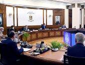 """رئيس الوزراء يتابع الموقف التنفيذى لـ""""سكن كريم"""" بمبادرة حياة كريمة.. صور"""