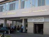 رفع 16 طن مخلفات فى حملة نظافة شاملة بمدينة الزينية فى الأقصر
