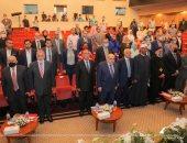 """""""هوية مصر والتحديات الإقليمية والدولية"""" فى جلسة حوارية بمكتبة الإسكندرية"""