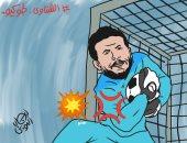"""الشناوى الحارس العملاق لمنتخب مصر الأولمبى.. كاريكاتير """"اليوم السابع"""""""