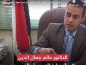 الدكتور المزيف بالفيوم.. يدير عيادتين لأمراض الجهاز الهضمى منذ 10 سنوات.. فيديو