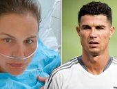 نقل شقيقة رونالدو إلى المستشفى بعد إصابتها بـ فيروس كورونا