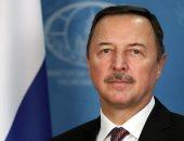 السفير الروسى بدمشق يؤكد موقف بلاده الداعم لسوريا