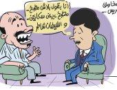 مخاوف العرسان من سكاكين المطبخ بعد الجرائم الأسرية في كاريكاتير اليوم السابع