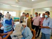 """إجراء الكشف على 600 مريض ضمن مبادرة """"نور الحياة"""" بكفر الشيخ.. صور"""