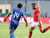 انطلاق مباراة الأهلي وأسوان بإستاد بتروسبورت فى الدوري المصري.. صور