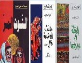5 روايات تونسية نقشت فى الذاكرة الأدبية العربية.. تعرف عليها