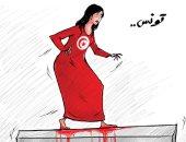 تونس تمر على وضع سياسي أحد من السيف في كاريكاتير كويتي