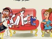 """مواقع التواصل الاجتماعي """"الضرائر"""" الجدد في كاريكاتير سعودي"""