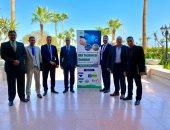 وفد من شركة فوسفات مصر يشارك في المؤتمر العلمي للأسمدة بشرم الشيخ