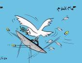 حمامة السلام تتصدى لرصاصات الغدر فى كاريكاتير كويتى