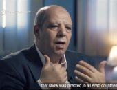 """الكاتب الصحفى سعيد الشحات يشارك فى الفيلم الوثائقي """"صوت العرب"""" على dmc"""