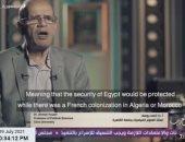 """وثائقى """"صوت العرب"""": عبد الناصر كان ينفذ سياسته الخارجية من خلال الإذاعة"""